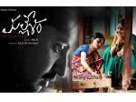 Ktr Best Compliments On Mallesham Movie