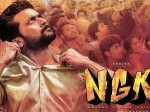 Ngk Movie 3 Days Box Office Collections