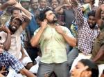 Ngk Movie Collections Biggest Opening For Hero Suriya