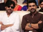 Ram Charan And Pawan Kalyan Will Appear In Single Screen