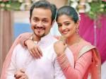 Heroine Priyamani Celebrate Ramadan With Her Husband
