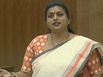Aravinda Aametha Movie Dialogues In Ap Assembly By Roja