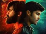 Arjun Reddy Tamil Remake Adithya Varma Ready For Release