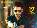 Vishal S Aayogya Set To Release On July 12th