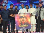 Super Star Rajikanth About Suriya In Kaappaan Audio Function