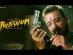 Sanjay Dutt S Prasthanam Teaser Out