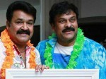 Chiranjeevi And Mohanlal Will Attend Siima