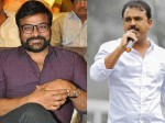 Chiranjeevi Become Hockey Coach In Koratala Siva Movie