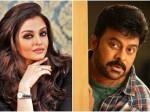 Chiranjeevi Will Romance With Aishwarya Rai