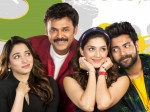 F2 Fun And Frustration Running Successfully In Youtube