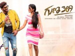 Kartikeya Another Song Released In Guna