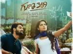 Karthikeya S Guna 369 Second Song Released