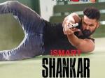 Ram Pothineni Ismart Shankar Leaked