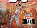 Ismart Shankar 4 Days Worldwide Distributor Share Of 22 35 Cr