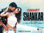 Ismart Shankar Worldwide Theatrical Business