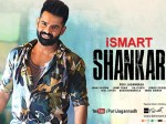 Ismart Shankar Movie Review And Rating