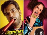 Check Out Judgementall Hai Kya Official Trailer
