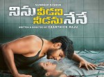 Ninu Veedani Needanu Nene Completed Its Censor With A U A