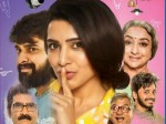 Samantha Akkineni S Oh Baby Movie Pre Release Review