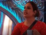 Tamanna Simhadri Comments In Bigg Boss House