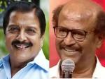 Rajinikanth About Suriya S Father Sivakumar In Kaappaan Move Function