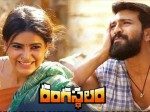 Ram Charan Teja S Rangastala Release In Kannada With High N