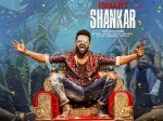 Ismart Shankar Movie Twitter Talk
