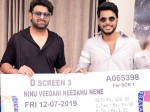 Prabhas Has Bought The First Ticket Of Ninu Veedani Needani Nene