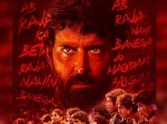 Super 30 Second Day Box Office Collection Report