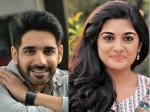 Kunda Marpidi Pelli Story In Allu Arjun Trivikram Srinivas Movie