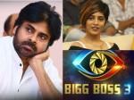 Trending Film News Pawan Kalyan Bigg Boss3 Pooja Batra Are Top List