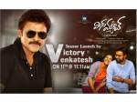 Victor Venkatesh To Unveil Missmatch Movie Teaser