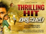 Rakshasudu Ap And Ts 1st Day Distributor Share Rs 1 96 Cr