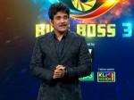 Bigg Boss Telugu 3 Elimination Threat For Himaja Reddy