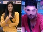 Bigg Boss 3 Season Sreemukhi A Psycho Says Vitika Punarnav