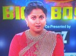 Ramya Krishnan As Biggboss Host Warns Baba Bhaskar