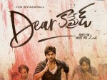 Vijay Deverakonda S Dear Comrade First Week Report