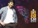 Ravi Teja S Disco Raja Release Date Locked