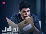 Adivi Sesh Evaru Movie First Week Collections