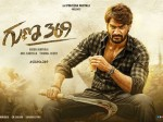 Guna 369 Movie Reivew And Rating