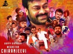 Chiranjeevi Birthday Wishes From Tollywood Celebrities