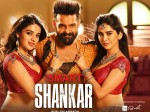 Ismart Shankar Collections Heading Towards 50 Crores Collections
