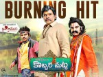 Sampoornesh Babu S Kobbari Matta Closing Collections