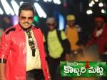 Kobbari Matta Movie Review And Rating Is Sampoornesh Babu Rocks Again