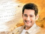 Mahesh Babu Turns 44 The Favorite Actor Of Tollywood Stars