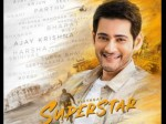 Mahesh Babu S Dp Creating History In Social Media