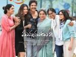 Manmadhudu 2 Review And Rating
