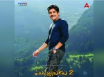 Manmadhudu 2 First Day Collection Report