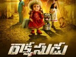 Rakshasudu Pre Review Report