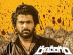 Ranarangam Movie Review And Rating